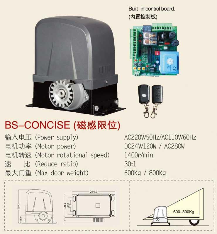Motor cửa cổng lùa Baisheng BS-CONCISE