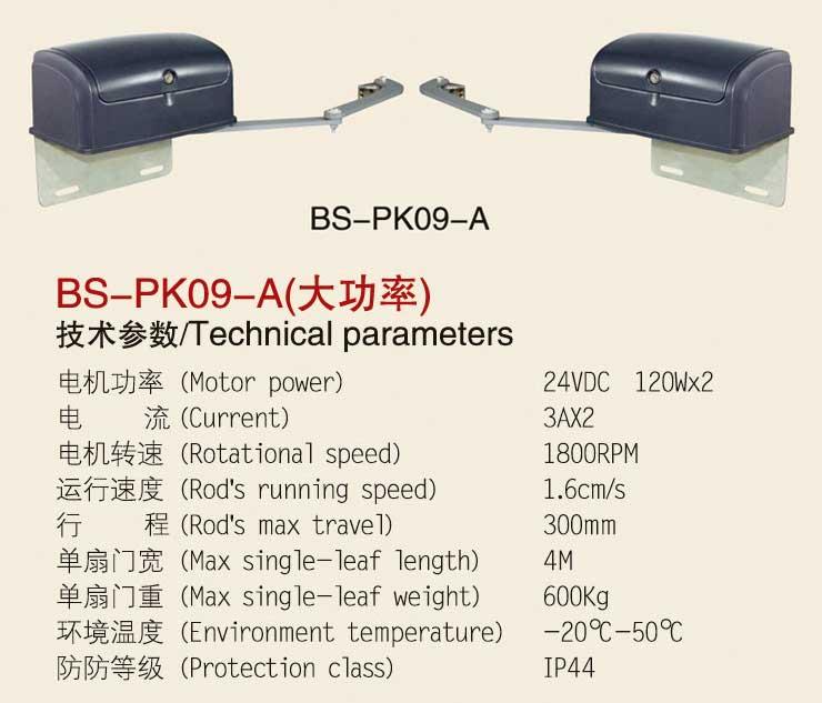Motor cửa cổng mở 2 cánh tự động Baisheng BS-PK09